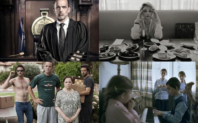 Jüdisches Filmfestival Yesh: Reise zu fremden Orten