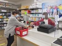 Günstiger einkaufen für Armutsbetroffene